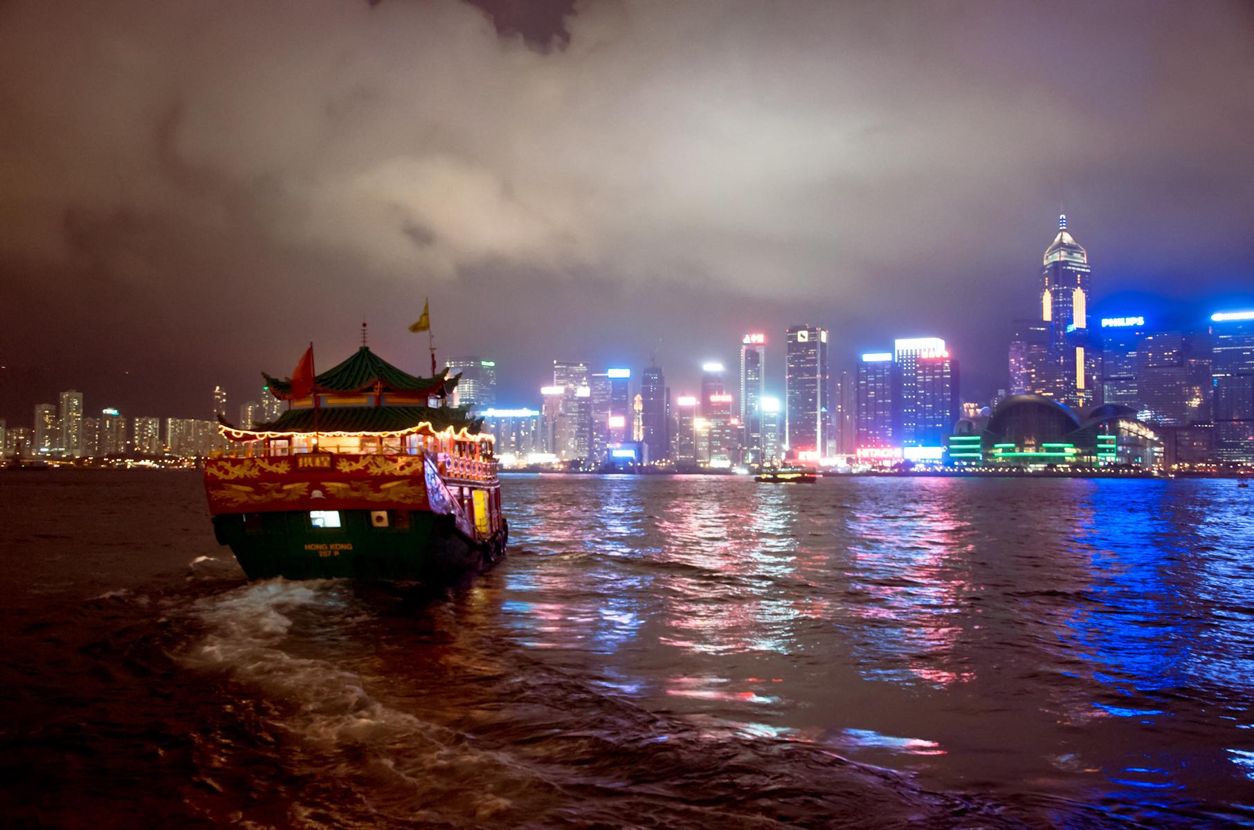 Into the Hong Kong night