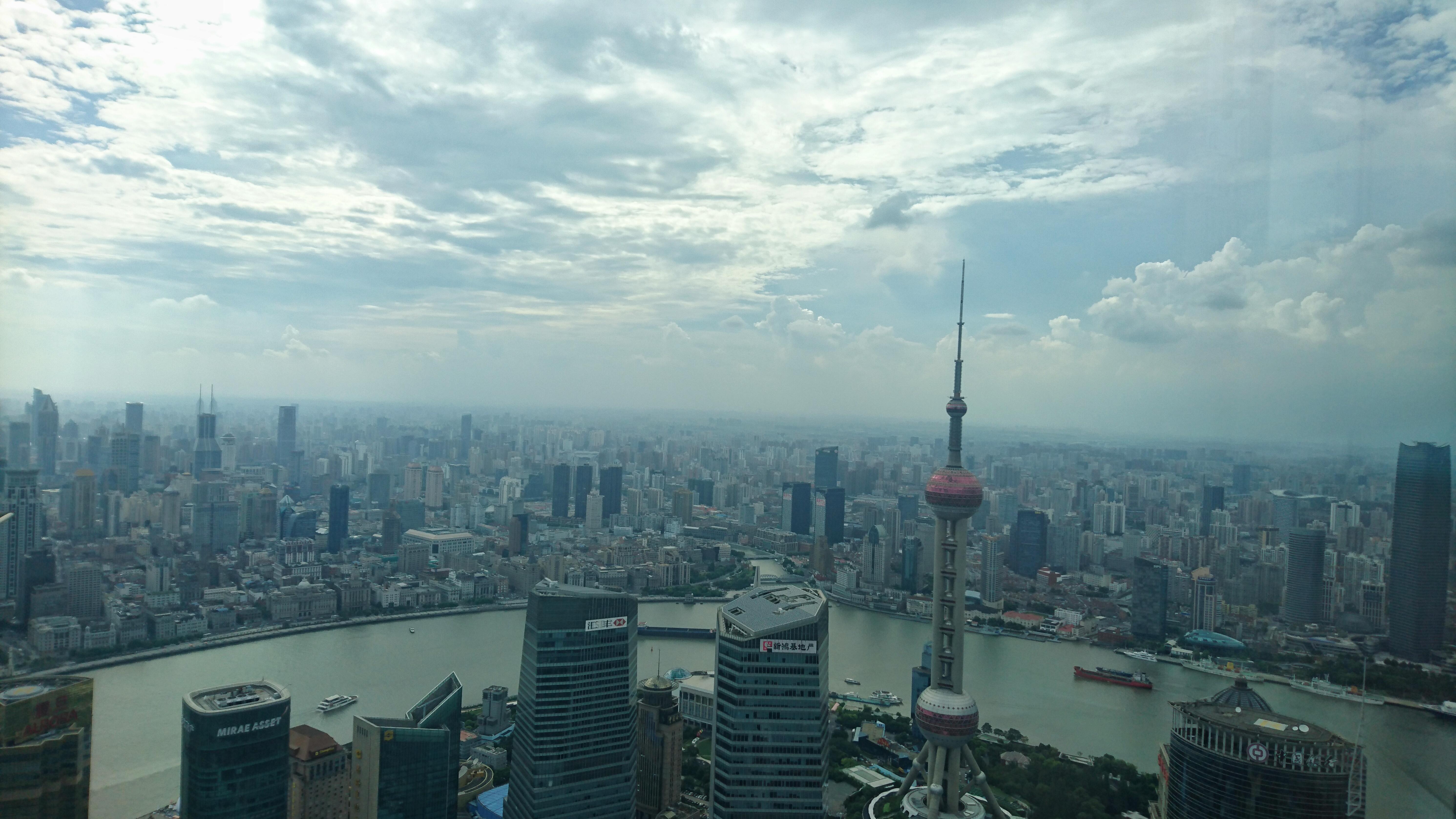 Shanghai (Sony Xperia Z5