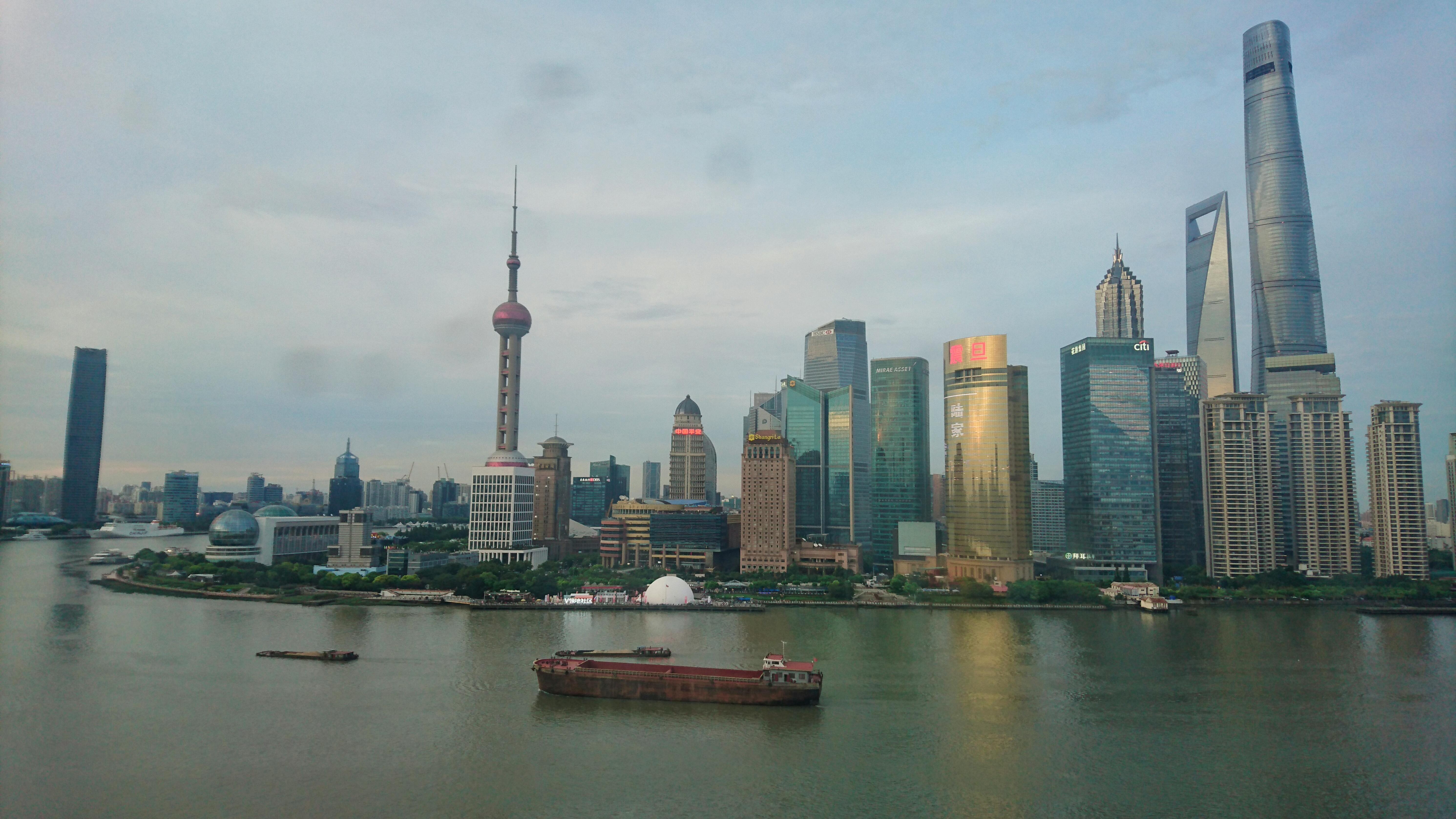 Shanghai (Sony Xperia Z5)