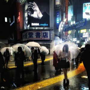 Shibuya Night (2015)